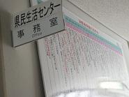 2011-12-23-沖縄視察 DSCF5832