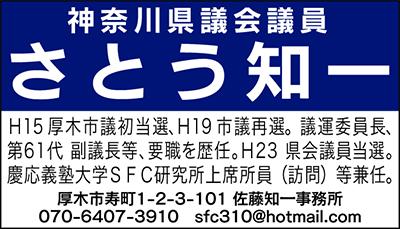 20130522003401_179365
