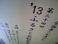 131123_1156~004