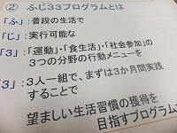 20131224-DSCF0470
