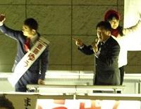 20140222-町田市長選挙