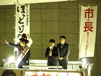 20140222-町田市長選挙2