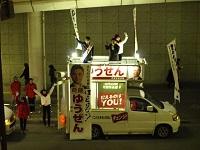 20140222-町田市長選挙4
