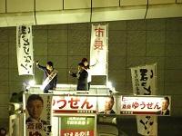 20140222-町田市長選挙5