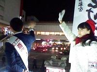 20140222-町田市長選挙7