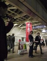 20140222-町田市長選挙8