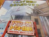 20140326-28-DSCF2363