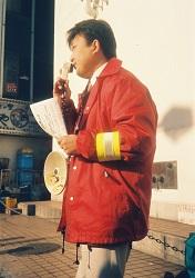 s2003年1月10日の朝の駅頭活動-001059