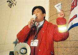s2003年1月10日の朝の駅頭活動-001061