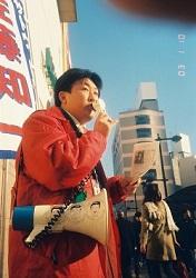 s2003年1月10日の朝の駅頭活動-001065