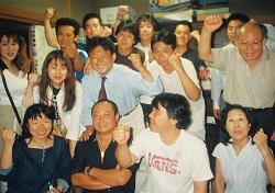 s2003年7月14日厚木市議会議員に初当選-001038