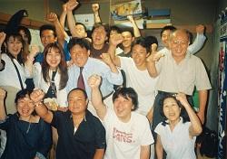 s2003年7月14日厚木市議会議員に初当選-001039