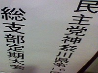 140621_1850~001