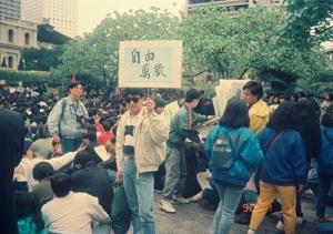 sss-1990年‐香港-001024