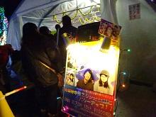 20141221-宮ケ瀬湖-DSC03984