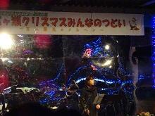 20141221-宮ケ瀬湖-DSC04008