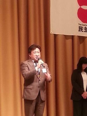 20150220-民主党神奈川新春の集い2