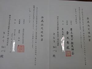 20150327-DSC01685